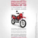Honda Fan Fest