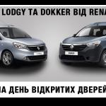lodgy-docker-lutsk