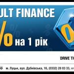 renault-credit